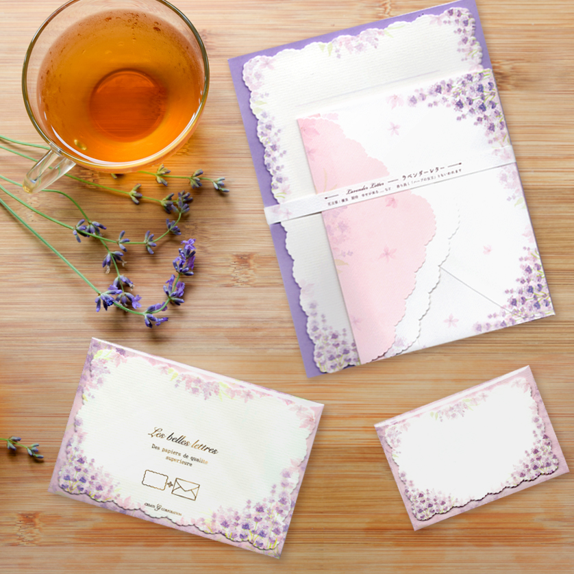 New release!  Lavender design pattern.
