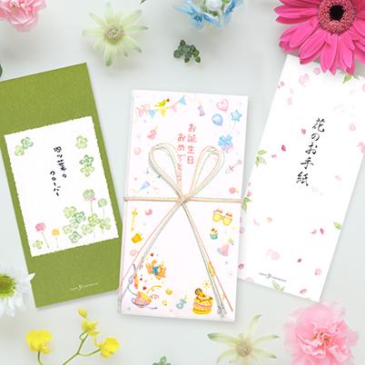 New release!  Flower pattern & Clover pattern .