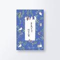 Post card(bird)CGH140