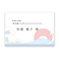 洋形1号封筒 富士