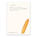 A4 ライティング パン