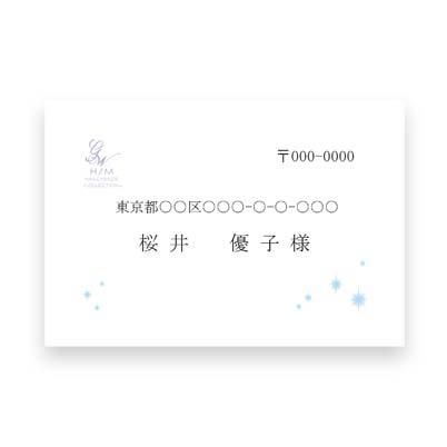 ティアラ 封筒01 洋形1号