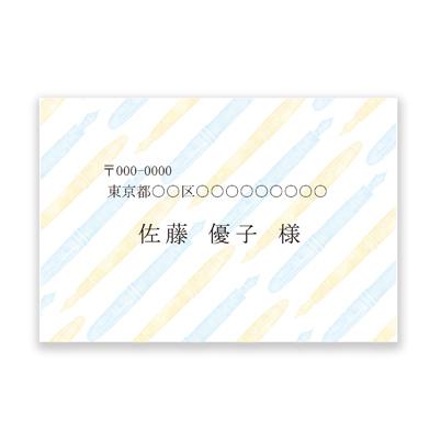 洋形1号封筒 ペン