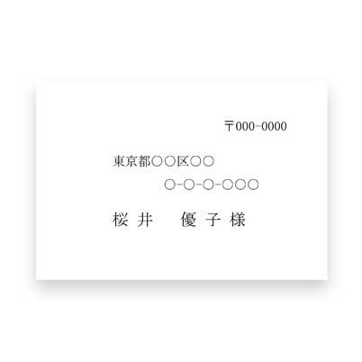 封筒01 洋形1号