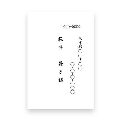 封筒03 洋形1号
