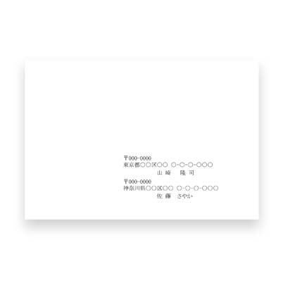 封筒02 洋形2号