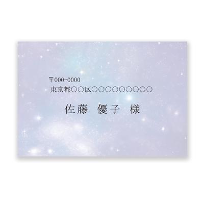 洋形1号封筒 宇宙