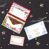 新発売 クリスマス商品