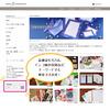 【お知らせ】サイト内の検索機能の追加