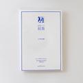 洋形1号封筒 CGE113