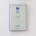 洋形1号封筒 CGE117