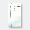 弔事金封 CGK300