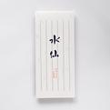 一筆箋            水仙 イ-552i-552