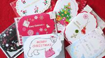 クリスマス3D・ポップアップカード