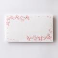 桜封筒CGLE117