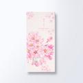桜 一筆箋CGIS122