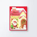 クリスマスカードCGX759
