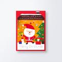 クリスマスカードCGX761
