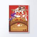 クリスマスカードCGX628