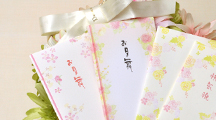 Money envelope(Get well gifts)