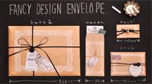 デザイン封筒・ぽち袋・万円袋