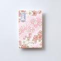 手染友禅紙 ポチ袋CGT279