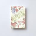 手染友禅紙 ポチ袋CGT280
