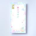 お盆玉 万円袋CGSMT325