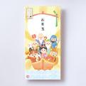 お年玉 万円袋アソートCGNT320