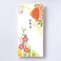 お年玉 万円袋アソートCGNT321