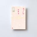 お年玉 ぽち袋アソートCGNT326