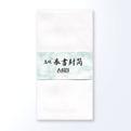 奉書封筒(長形3号封筒)TGE101