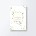 青小花柄 はがき箋CGH1008