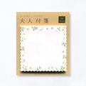 青小花柄 大人付箋 CGMS1008