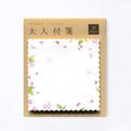 花びら柄 大人付箋CGMS1003