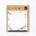 青羽柄 大人付箋CGMS1004