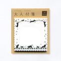 猫柄 大人付箋CGMS1010