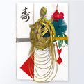 慶事金封(亀)CGK1011YKAME