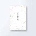 花のお手紙 ハガキ箋CGH1003