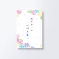 夏柄 はがき箋CGSMH155