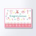 出産祝いカード うさぎ柄CGC1544