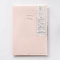 手作りカード用紙 CGC251S